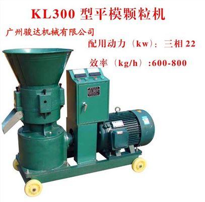 广东广州农产品加工机械 大型颗粒饲料机-优质大型饲料加工设备