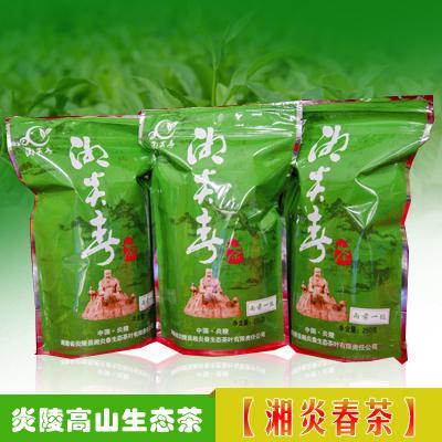 湖南株洲高山绿茶 袋装 湘炎春茶