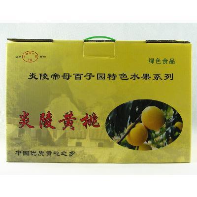 这是一张关于锦绣黄桃 55mm以上 3 - 4两 湖南炎陵高山批发产地直销的产品图片