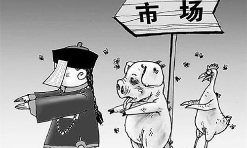 必发bifa手机版官网 3
