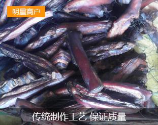 洞口县金稻粮油专业合作社
