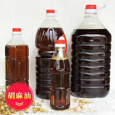 甘肃省白银市平川区麻子油