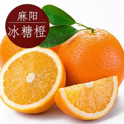 这是一张关于冰糖橙 55 - 65mm 4-8两 优质的产品图片