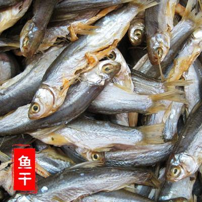 湖南株洲野生干鱼 6-12个月 鱼干