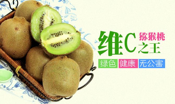 炎陵县十都镇园坨猕猴桃种植专业合作社