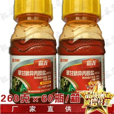河南郑州草甘膦 霸龙百分之41灭生性除草剂水剂速效烂根三天见效厂家直销