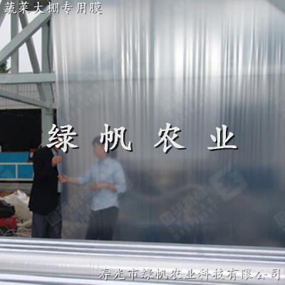 山东潍坊供应大棚塑料膜 EVA多功能膜 三防膜