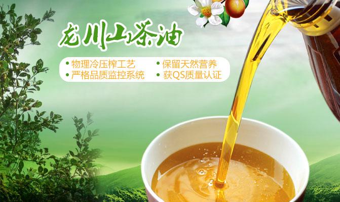 广西百色鸿利茶油开发有限公司
