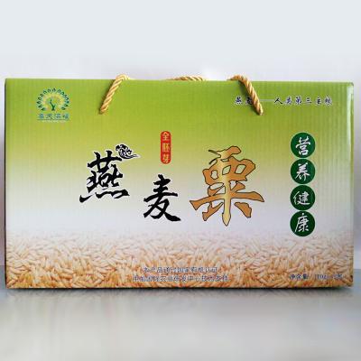 山西太原山西特产高天古道有机杂粮纯天然裸燕麦粟米1盒12包