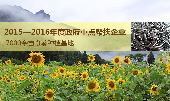 杭锦旗绿禾农牧业开发有限公司