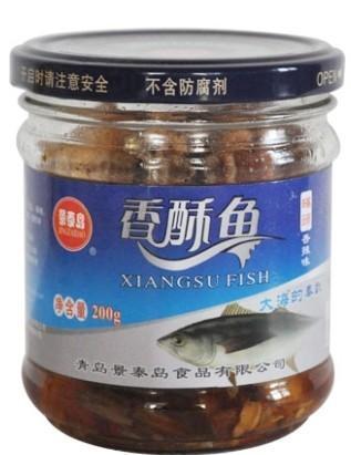 河北香酥鱼