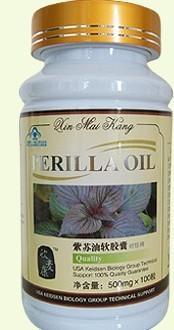 广东紫苏油