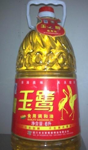 上海上海进口葵花籽油