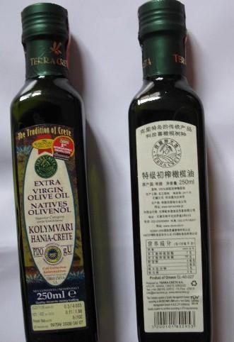 福建阿根廷原装进口特级初榨橄榄油500ml