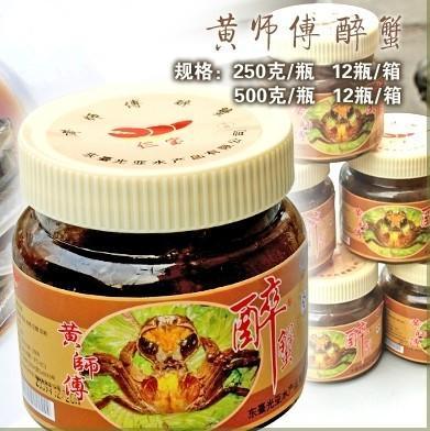上海上海黄师傅醉蟹