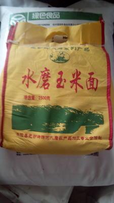 河北省石家庄市井陉县玉米糁