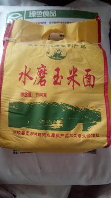 河北省石家庄市井陉县水磨面