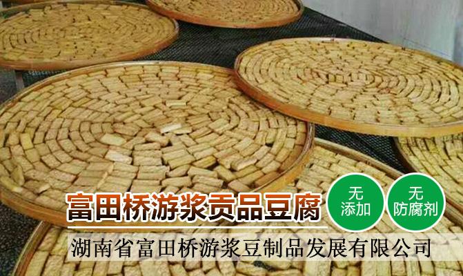 围场满族蒙古族自治县禾川薯菜种植专业合作社
