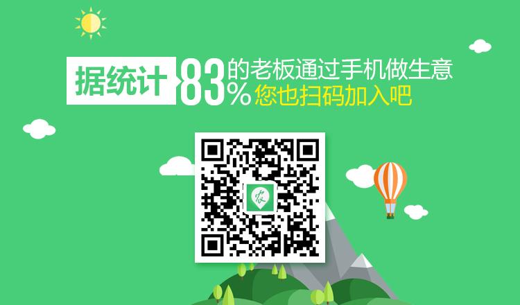 9159金沙官网手机网址 1