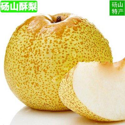 这是一张关于酥梨 250-300g 80mm以上 梨 十斤装包邮包售后的产品图片