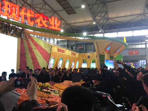 第十四届农交会举行  现代农业发展迎新机遇