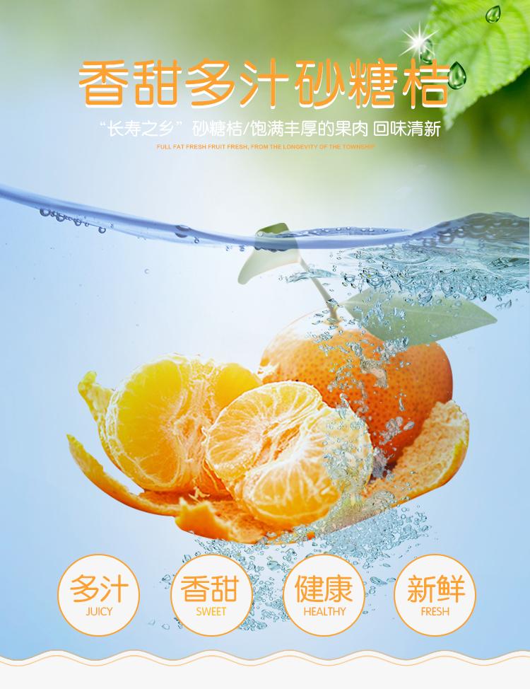 沙糖桔 4 - 4.5cm 1.5 - 2两 广西砂糖桔 永福沙塘