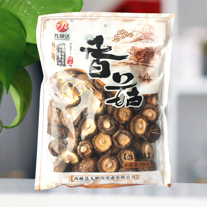 """这是一张西峡香菇:值得学的""""国际范儿""""的配图"""
