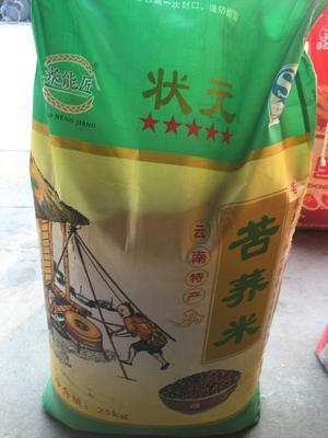 河南省郑州市金水区苦荞米