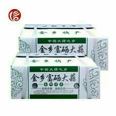 山东济宁金乡大蒜 4.5-5.0cm 多瓣蒜