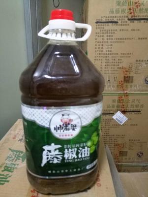四川省成都市郫县花椒油