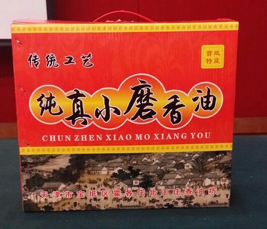 天津市宝坻区小磨香油