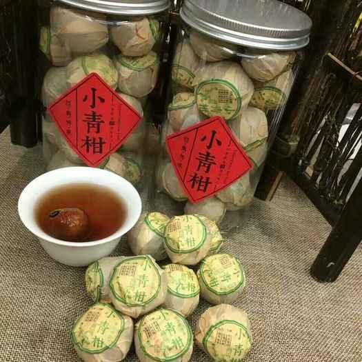 柑普茶 新会小青柑    一斤两罐    包邮