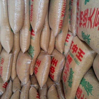 河南郑州黄黄豆 生大豆 编织袋包装 2等品