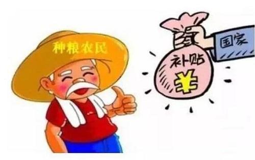 杏彩彩票 2