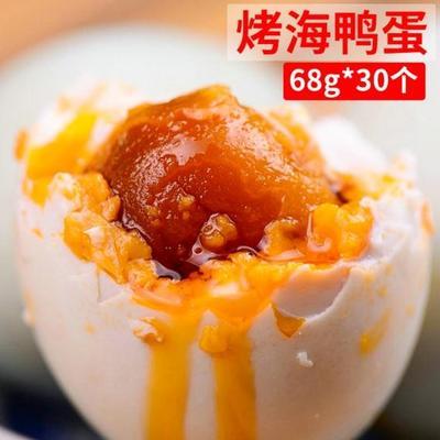 廣西壯族自治區北海市合浦縣廣西海鴨蛋 禮盒裝