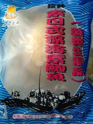 江苏省常州市天宁区仿荤菜