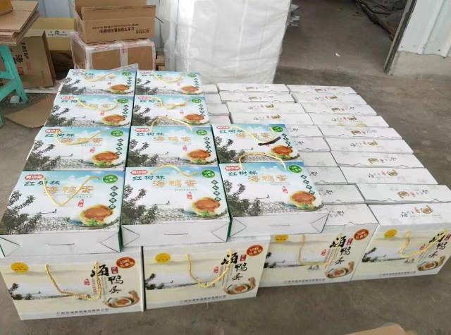 广西海鸭蛋 礼盒装