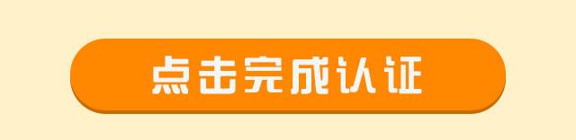 新葡的京集团3522vip 3