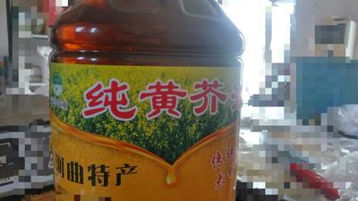 山西省忻州市河曲县黄芥油