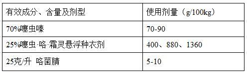 33彩票网站 5