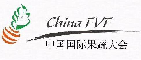 2017中国国际果蔬大会之检验检疫国际论坛