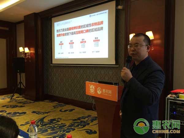 惠农网携手新宁,开启2017崀山脐橙电商化新征程