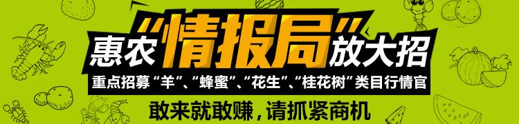 凤凰平台注册 3