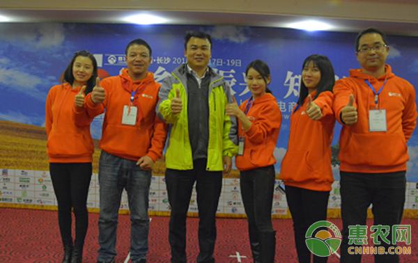 惠农网农业电商平台