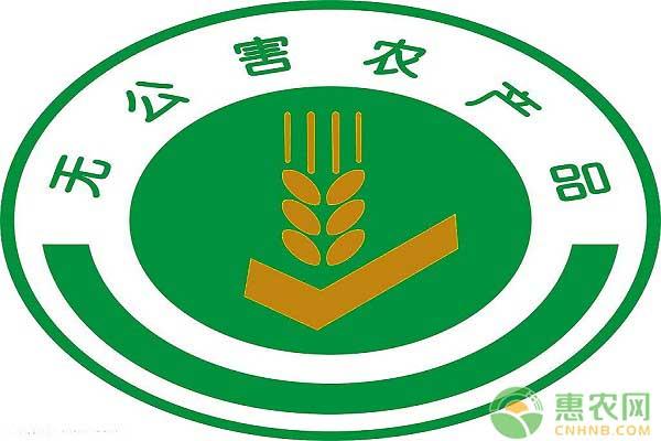 【重磅】全国首部农产品地理标志纪录片《源味中国》将于26日首播