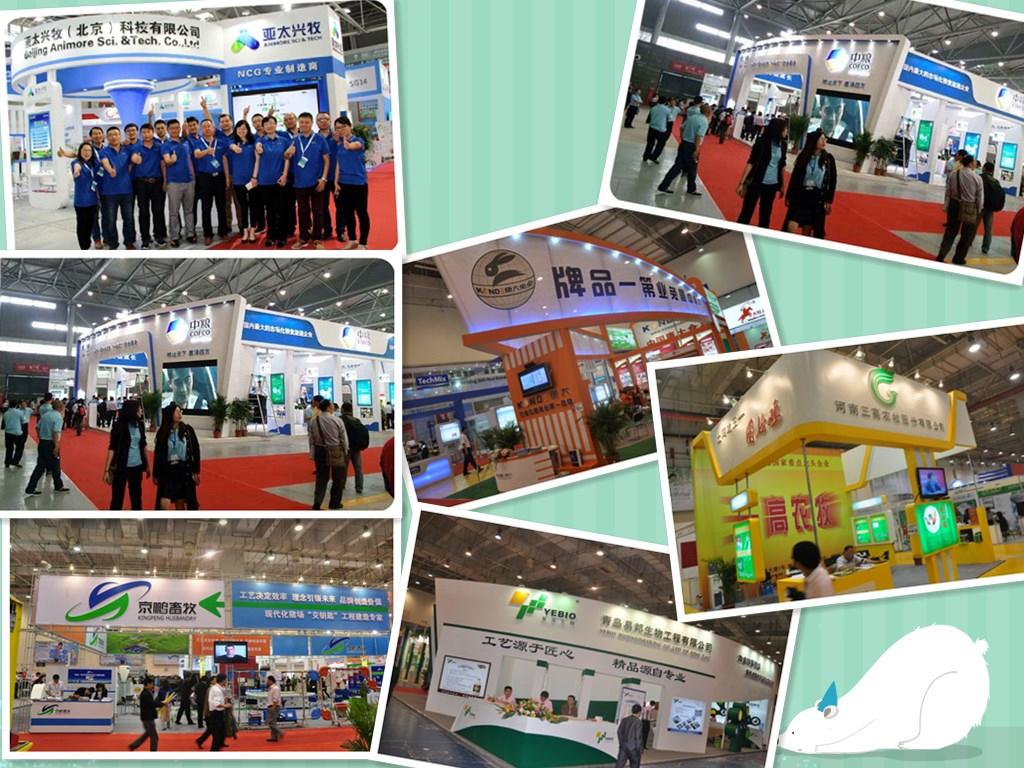 华中六省最大畜牧业博览会2018年8月18日在武汉召开