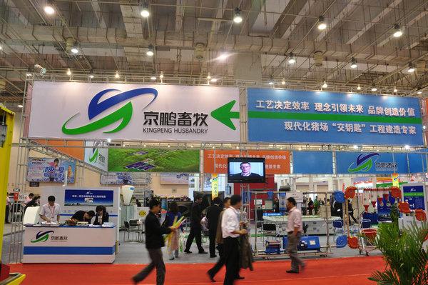 全球畜牧业盛宴8月18日武汉畜牧展释放亿万商机