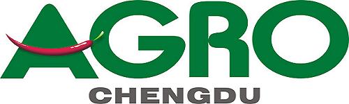 第六届成都国际都市现代农业博览会 --肥料、农药、种子、农机专项展示订货会