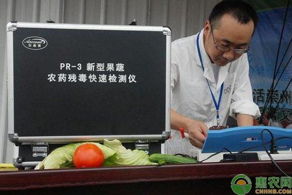 """数万品牌商家角逐""""中国好农货"""",惠农网邀你来战"""