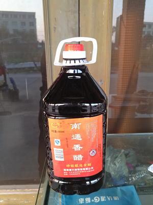 浙江温州平阳县米醋